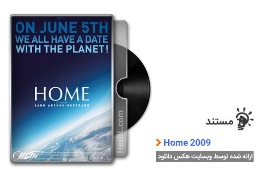 دانلود مستند خانه Home 2009
