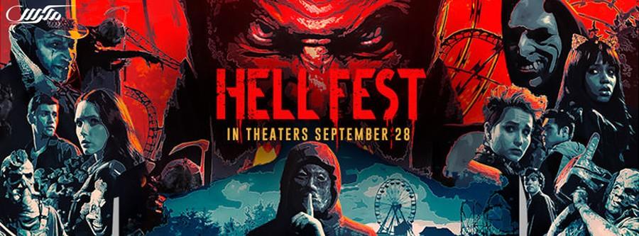 دانلود فیلم Hell Fest 2018