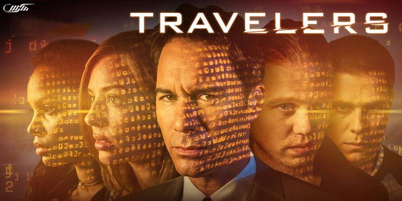 دانلود سریال مسافران