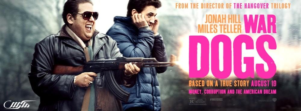 دانلود فیلم War Dogs 2016
