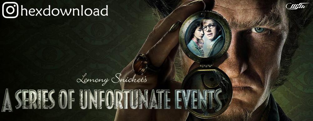 دانلود سریال A Series of Unfortunate Events