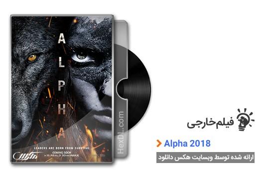 دانلود فیلم Alpha 2018