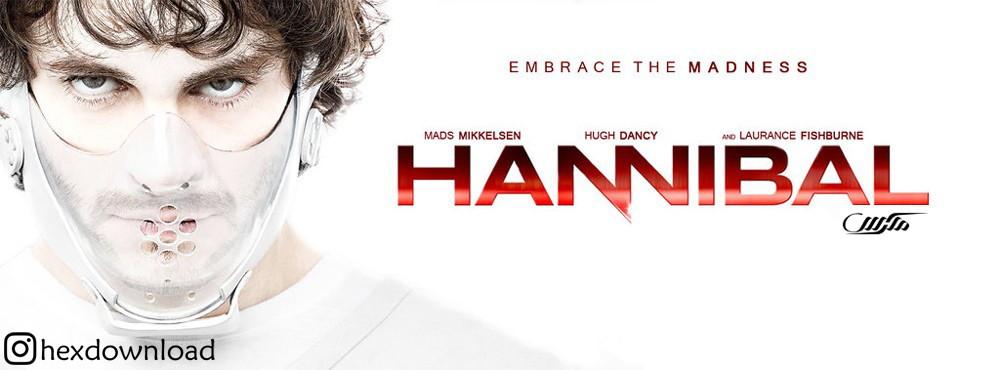 دانلود سریال Hannibal