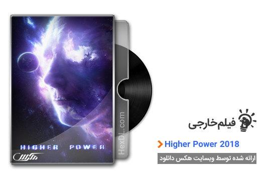 دانلود فیلم Higher Power 2018
