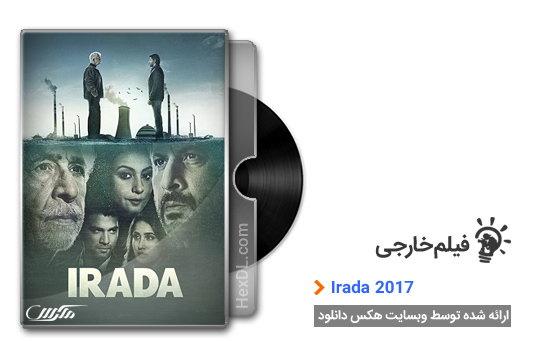 دانلود فیلم Irada 2017