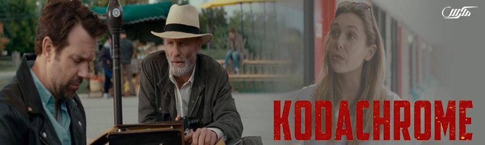 دانلود فیلم Kodachrome 2017