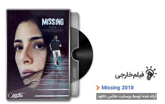 دانلود فیلم Missing 2018