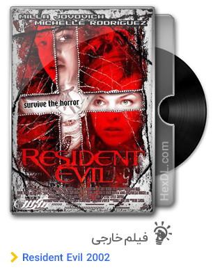 دانلود فیلم Resident Evil 2002