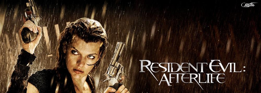 دانلود فیلم Resident Evil: Afterlife 2010