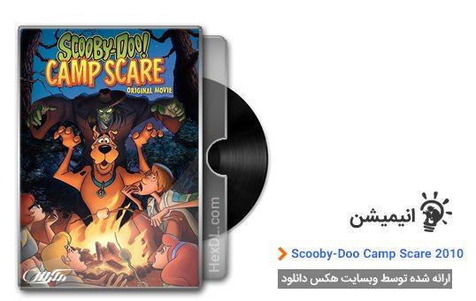 دانلود انیمیشن اسکوبی دوو! اردوگاه وحشت