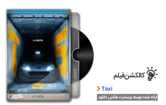 دانلود فیلم تاکسی