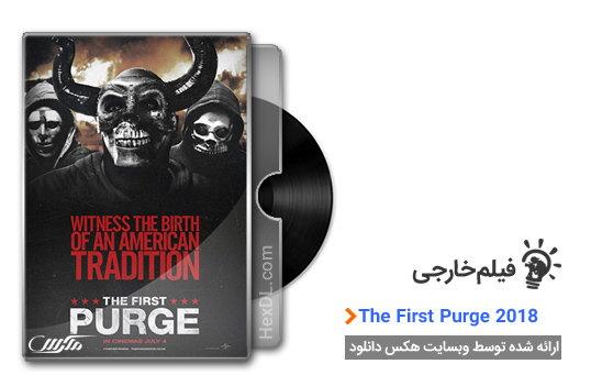 دانلود فیلم The First Purge 2018