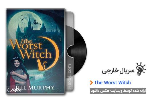 دانلود سریال بدترین جادوگر با دوبله فارسی