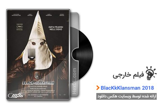 دانلود فیلم نژادپرست سیاه 2018