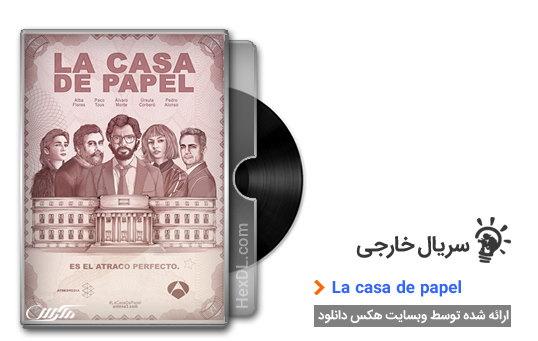 دانلود سریال خانه کاغذی با دوبله فارسی