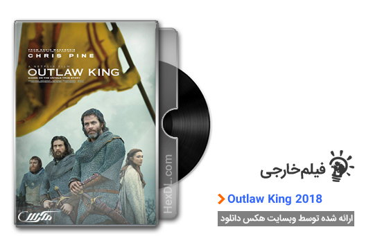 دانلود فیلم Outlaw King 2018