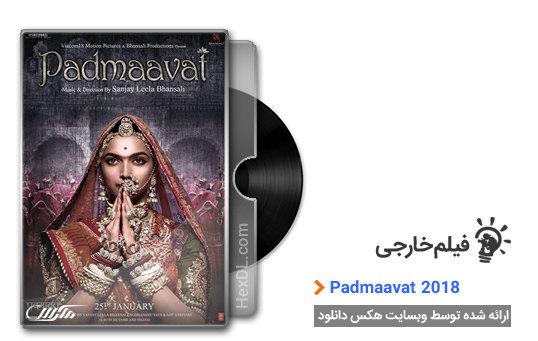 دانلود فیلم Padmaavat 2018