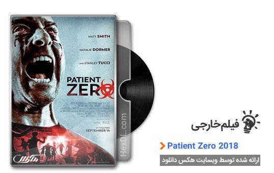 دانلود فیلم Patient Zero 2018
