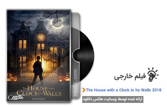 دانلود فیلم The House with a Clock in Its Walls 2018