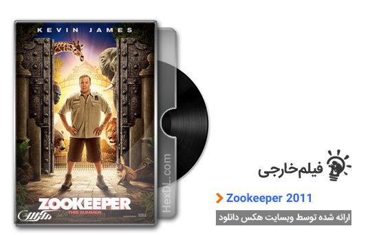 دانلود فیلم Zookeeper 2011