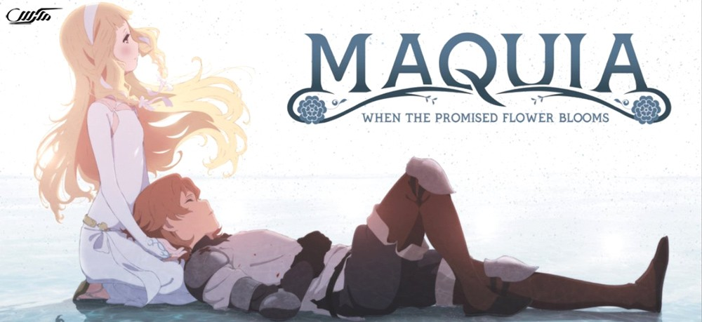 دانلود انیمیشن ماکیا: هنگامی که گل موعود میشکفد 2018