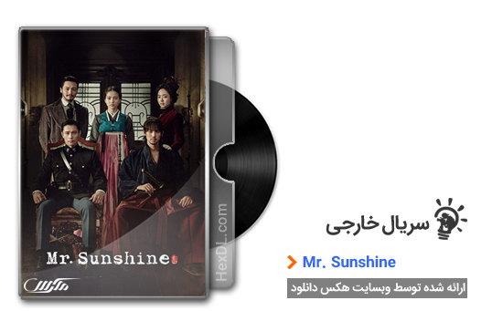 دانلود سریال آقای آفتاب با دوبله فارسی