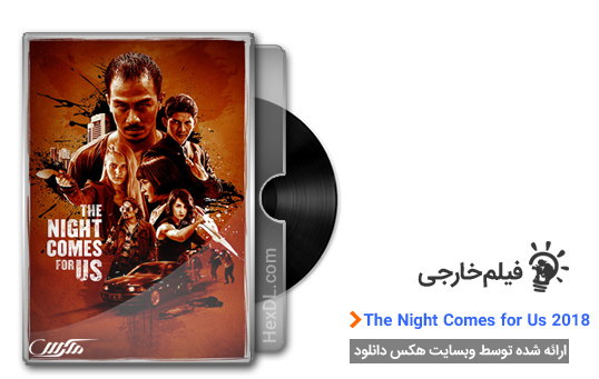 دانلود فیلم The Night Comes for Us 2018