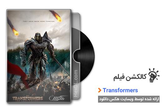 دانلود فیلم Transformers