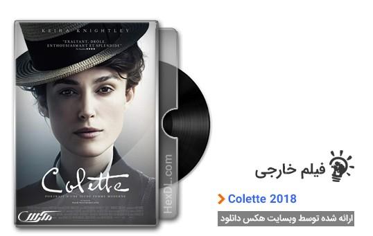 دانلود فیلم کولت Colette 2018