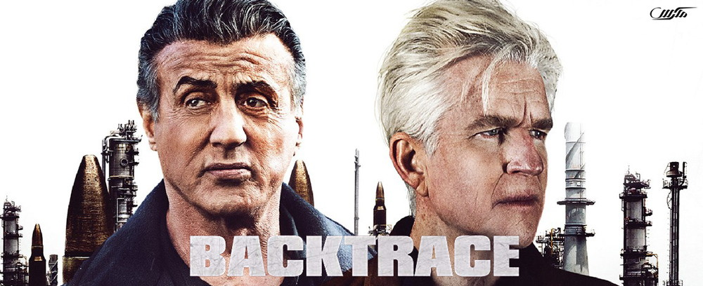 دانلود فیلم عقب نشینی Backtrace 2018