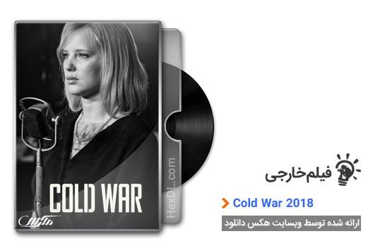 دانلود فیلم جنگ سرد Cold War 2018