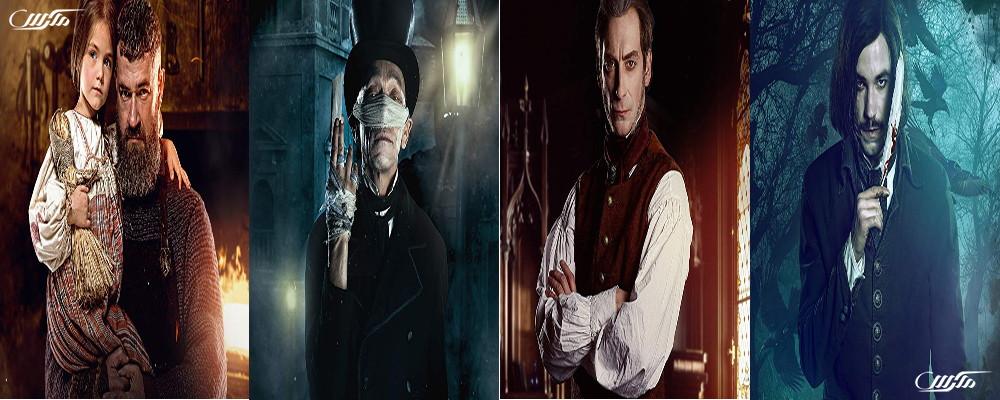 دانلود فیلم Gogol. Viy 2018