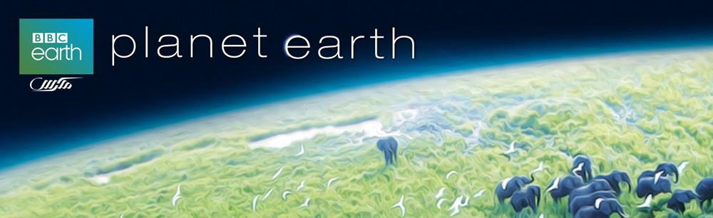 دانلود مستند سریالی Planet Earth 2006
