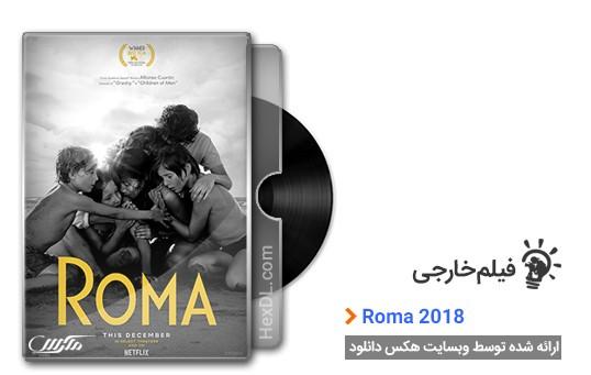دانلود فیلم Roma 2018