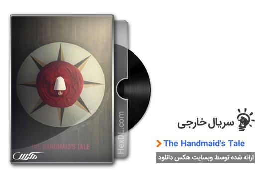 دانلود سریال سرگذشت ندیمه با دوبله فارسی