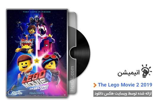 دانلود انیمیشن The Lego Movie 2 2019