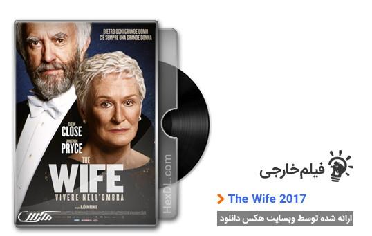دانلود فیلم The Wife 2017