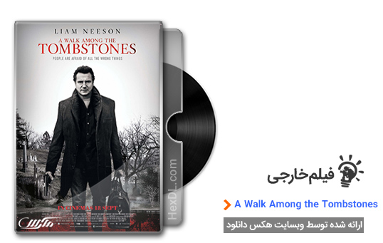 دانلود فیلم A Walk Among the Tombstones 2014