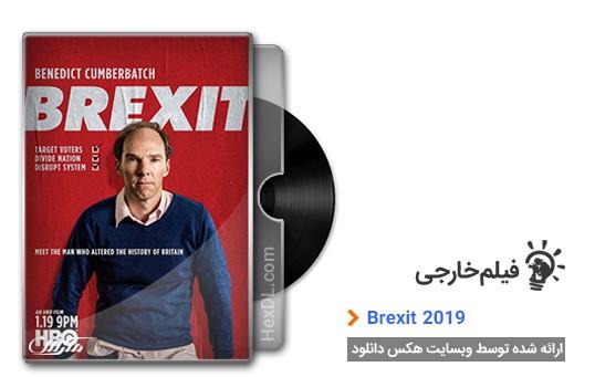 دانلود فیلم Brexit 2019