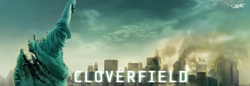دانلود فیلم کلاورفیلد Cloverfield 2008