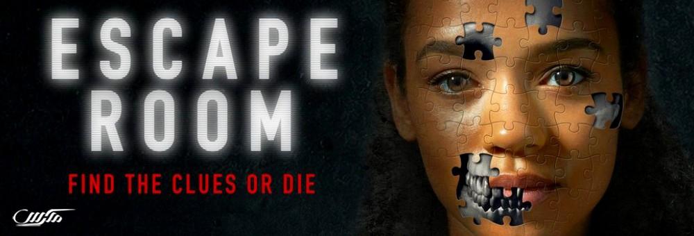 دانلود فیلم اتاق فرار Escape Room 2019