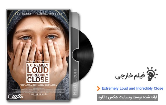 دانلود فیلم Extremely Loud and Incredibly Close 2011
