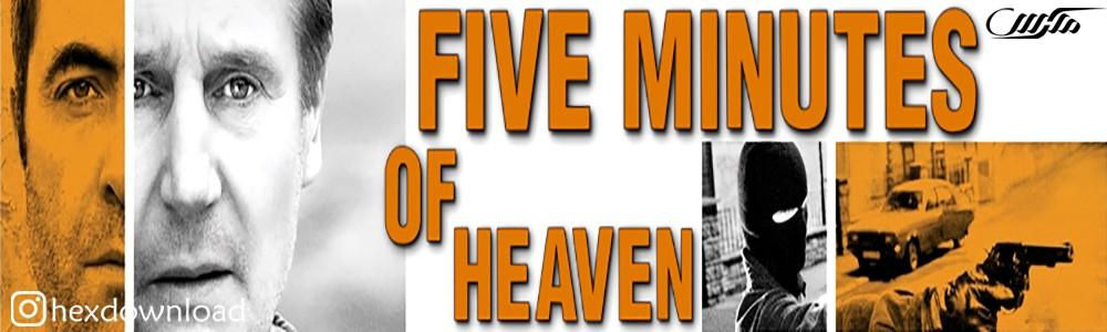 دانلود فیلم Five Minutes of Heaven 2009