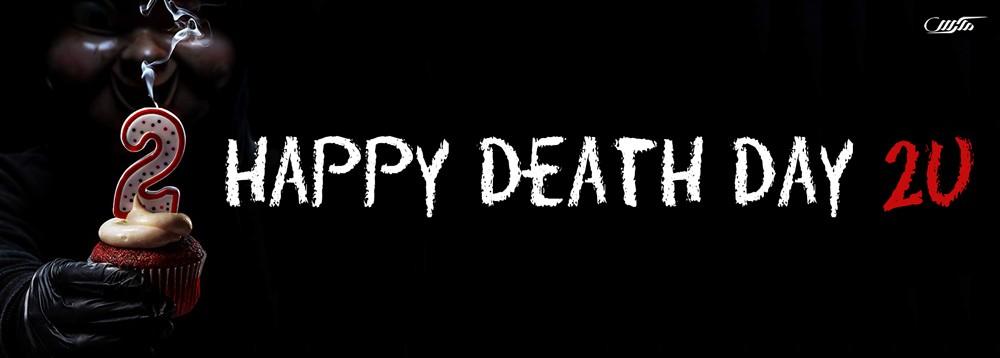دانلود فیلم Happy Death Day 2U 2019