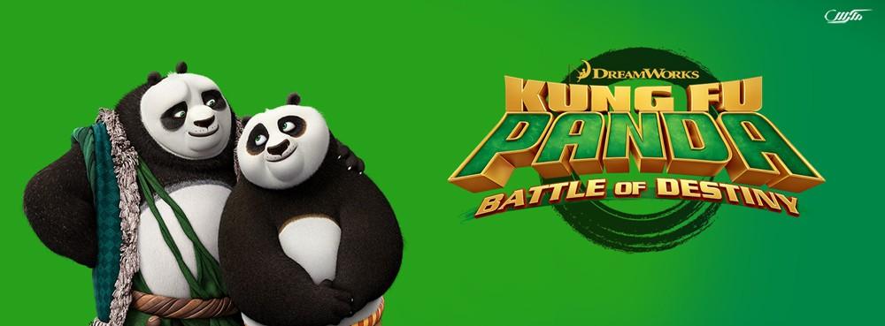 دانلود انیمیشن پاندای کونگفو کار: پنجههای سرنوشت 2018