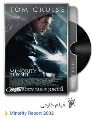 دانلود فیلم Minority Report 2002