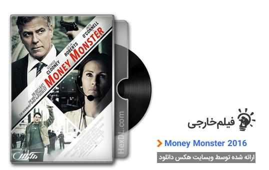 دانلود فیلم Money Monster 2016