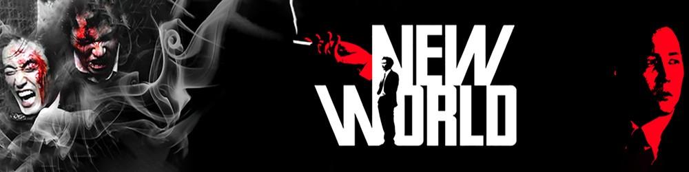 دانلود فیلم New World 2013