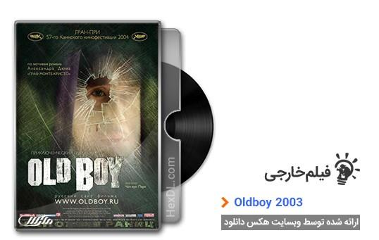 دانلود فیلم Oldboy 2003