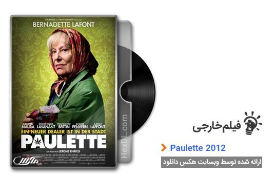 دانلود فیلم Paulette 2012